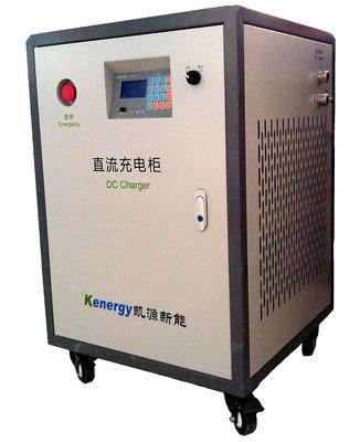 KECD-20G系列20KW充电机